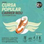 Cursa Carrer Nou 2016 Girona Centre Eix Comercial